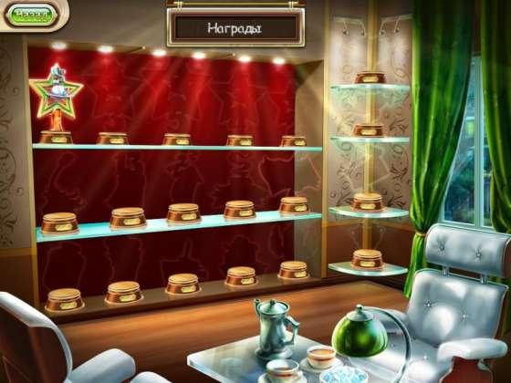 Бизнес мечты. Кофейня (2012) - полная версия