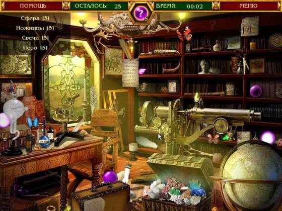Magical Mystery Match 3 10-in-1 Bundle - полные версии на русском