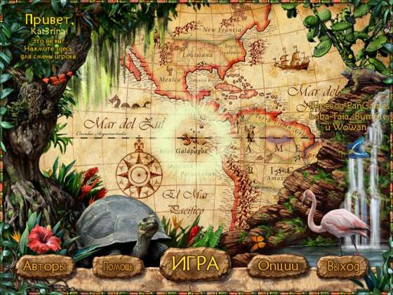 Paradise Quest (2012/Rus) - полная русская версия