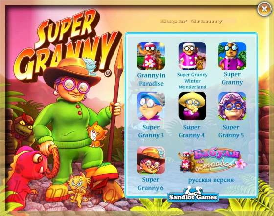 Super Granny 7-in-1 (2012) - полная версия