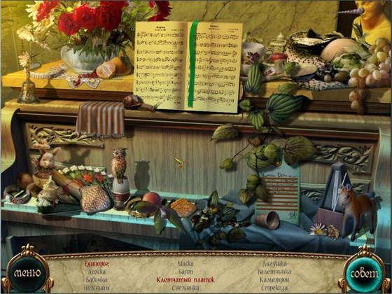 Ночь в опере (2012) - полная версия