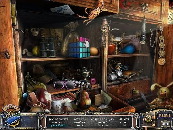 Тайны замка великого Гудини. Коллекционное издание (2012) - полная версия