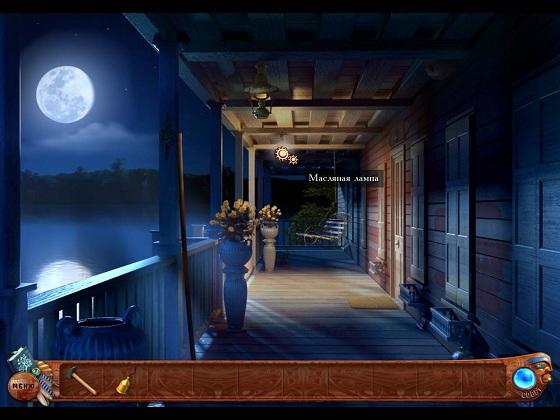 Искатели призраков. Проклятие кипарисовой ведьмы (2012) - полная версия