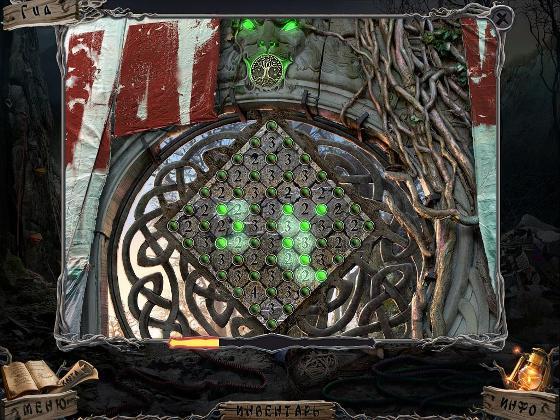 Темный лабиринт: река Салливан. Коллекционное издание (2012) - полная версия