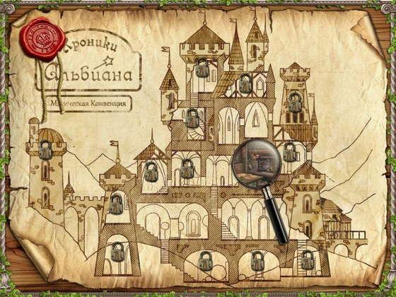 Хроники Альбиана. Магическая конвенция (2012) - полная версия