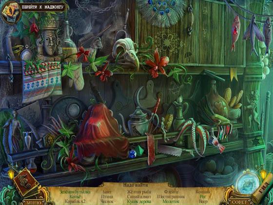 Проклятие Майя. Корабль духов. Коллекционное издание (2012) - полная версия