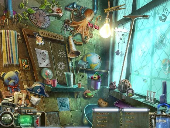 Дома с привидениями: месть доктора Блэкмора. Коллекционное издание (2012) - полная версия