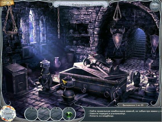 Легенды 3. В погоне за призраком. Расширенное издание (2012) - полная версия