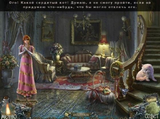 Призрачная тень волка: проклятая свадьба. Коллекционное издание (2012) - полная версия