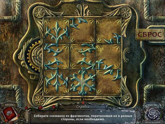Живые легенды. Ледяная роза. Коллекционное издание (2012) - полная версия