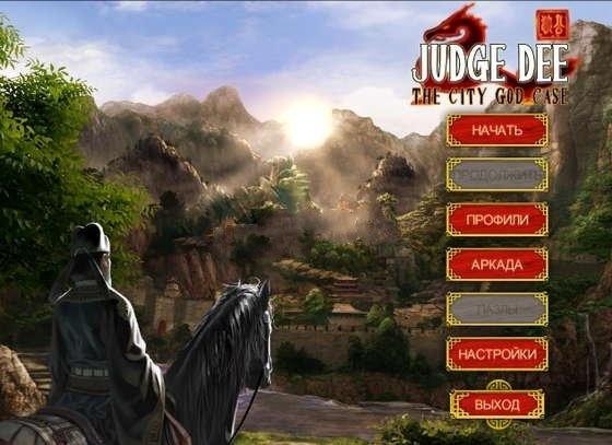 Судья Ди. Проклятие бога города (2012) - полная версия