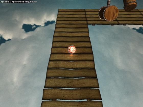 Небесный шар 2 (2012) - полная версия