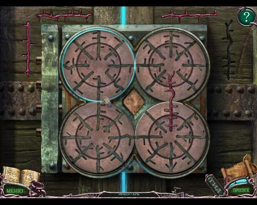 Тайны седой древности: проклятие мрачных глубин. Коллекционное издание (2012) - полная версия