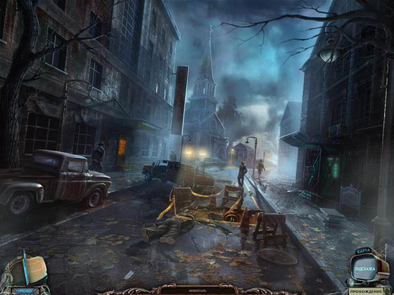Запретные тайны. Чужой город. Коллекционное издание (2012) - полная версия