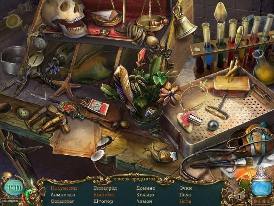 Ожившие легенды: гробовщик. Коллекционное издание (2012) - полная версия