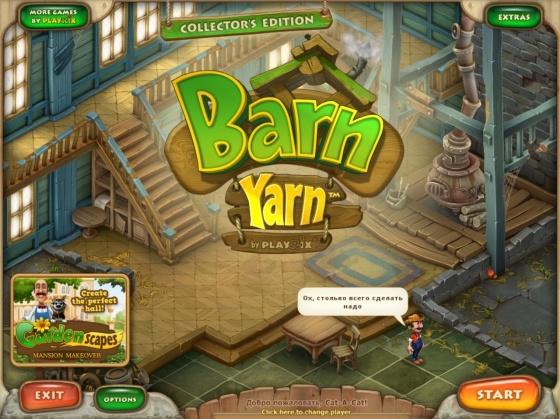 Barn Yarn Collector's Edition (2012/Rus) - полная русская версия