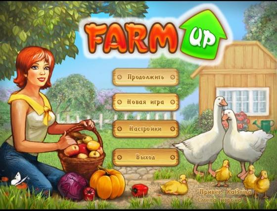 Ферма Джейн (2012) - полная версия