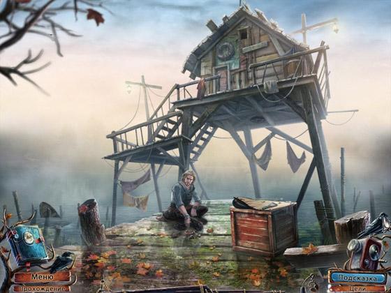 Дом у озера. Дети тишины. Коллекционное издание (2012) - полная версия