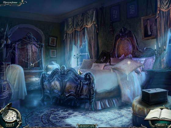 Grim Tales. Невеста. Коллекционное издание (2012) - полная версия