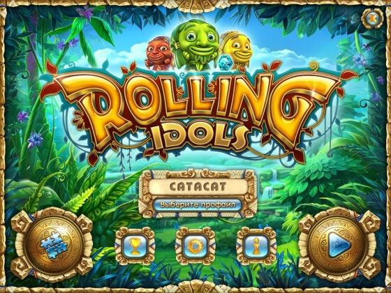 Rolling Idols (2012/Rus) - полная версия