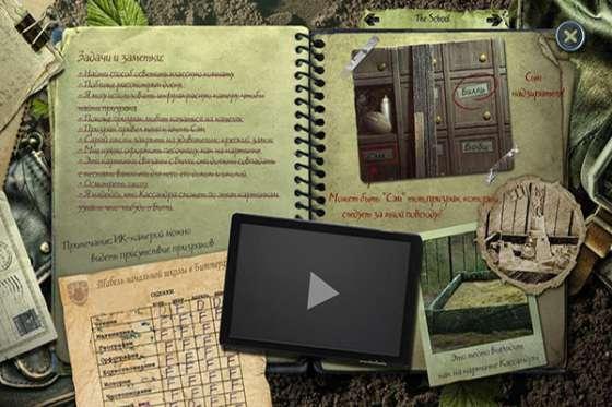 За семью печатями. Озеро Теней. Коллекционное издание (2012) - полная версия