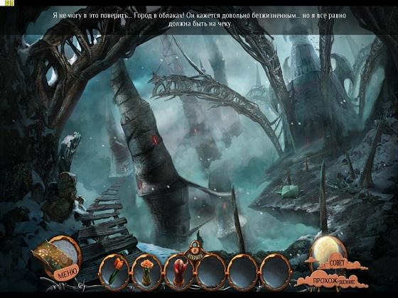 Царство кошмара. В конце. Коллекционное издание (2012) - полная версия