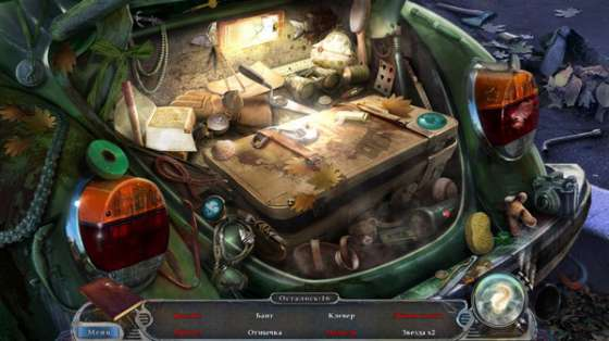 Моторный город: Душа машины (2013) - полная версия