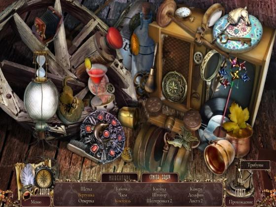 Над водой 3: парящий город. Коллекционное издание (2013) - полная версия