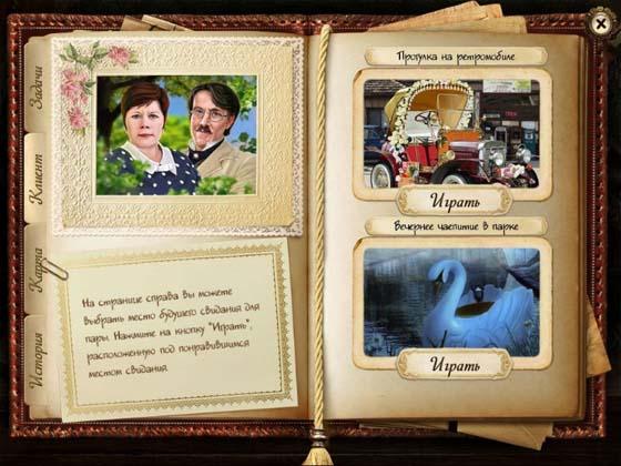 Сваха 2. Проклятие брошенной невесты (2013) - полная версия