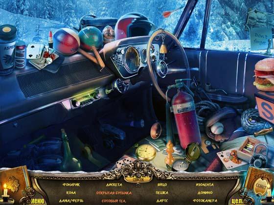 Горная ловушка. Особняк воспоминаний (2013) - полная версия