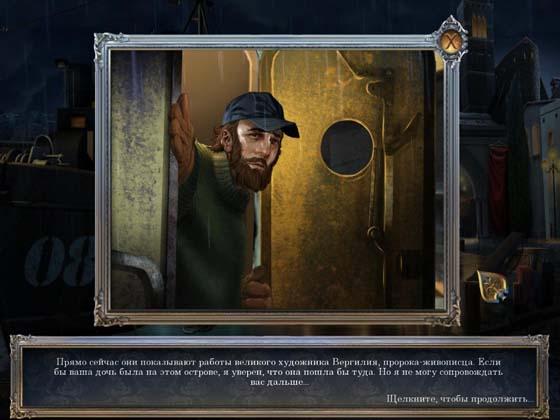 Темный холст художника-пророка (2013) - полная версия