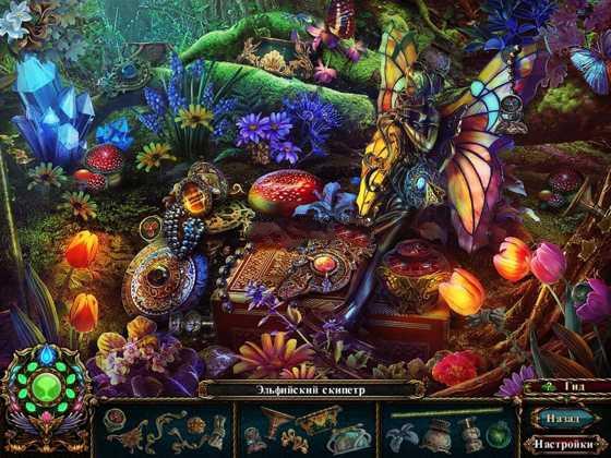 Энчантия: гнев королевы фениксов. Коллекционное издание (2013) - полная версия