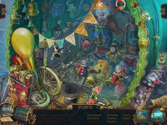 Азада 4: элементали. Коллекционное издание (2013) - полная версия