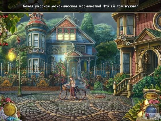 Шоу марионеток 5: загубленная судьба. Коллекционное издание (2013) - полная версия