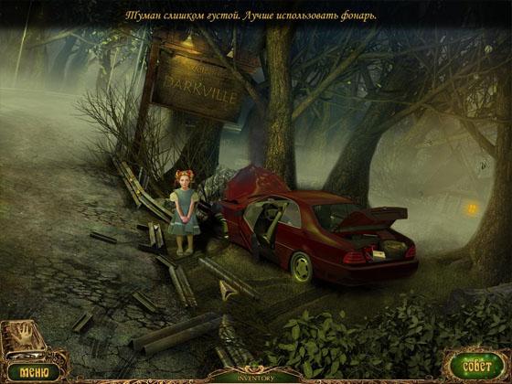 Рассказы о забытых душах (2013) - полная версия