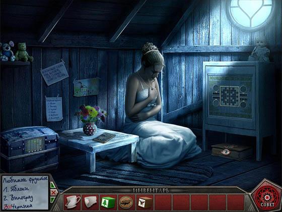 Кошмарные приключения. Опыты Торна (2013) - полная версия