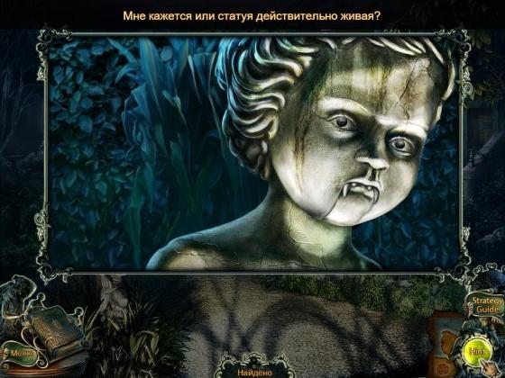 Агентство Энигма: Дело о Тенях. Коллекционное издание (2013) - полная версия