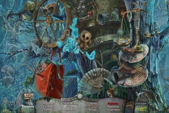 Кладбище обреченных: спасение неупокоенных душ. Коллекционное издание (2013) - полная версия