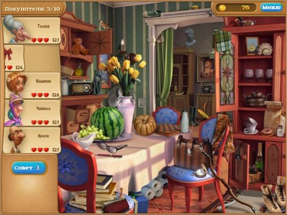 Дивный сад 2. Коллекционное издание (2013) - полная версия