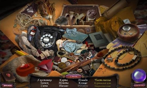 Семейные истории. Близнецы (2013) - полная версия