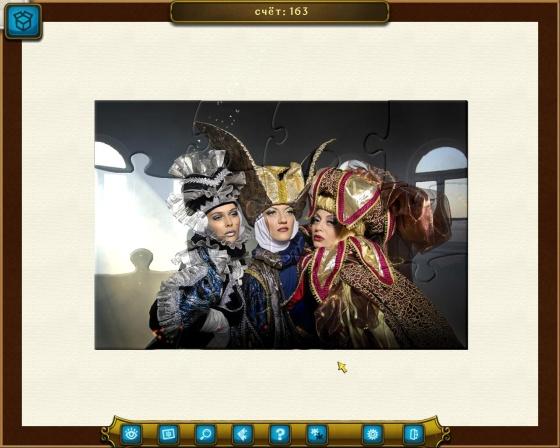 Королевский пазл (2013) - полная версия