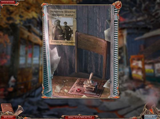 Темные измерения: пепельный город. Коллекционное издание (2013) - полная версия