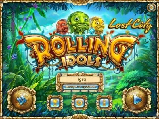 Rolling Idols 2: Lost City (2013/Rus) - полная русская версия