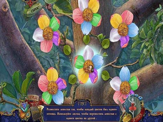 Мечты: любовь сестры. Коллекционное издание (2013) - полная версия