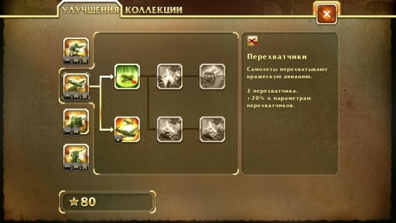 Солдатики 2 (2013) - полная версия