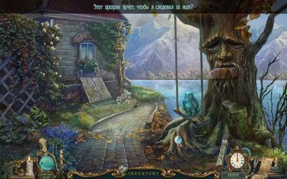 Призрачные Легенды 4: Проклятие Книги Желаний. Коллекционное издание (2013) - полная версия
