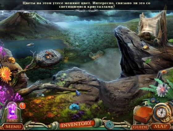 Странные открытия. Пик Авроры. Коллекционное издание (2013) - полная версия