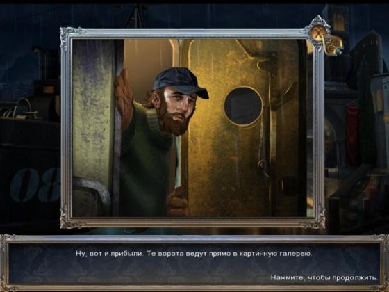 Холст тьмы: Картины смерти. Коллекционное издание (2013) - полная версия