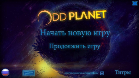 Odd Planet (2013/Rus) - полная русская версия