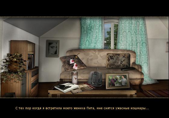 Анжела Янг 3: Вещие Сны (2013) - полная версия